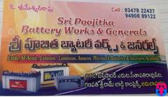 Sri poojitha battery works &generals