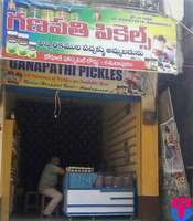 Ganapathi pickles