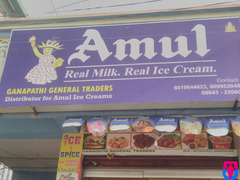 Ganapathi Genreal Traders ( Distributor for Amul Ice Creams )