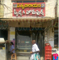 Satyanarayana Sweets& Home Needs