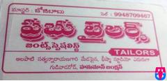 Prabhu Tailors