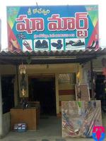 Sri koteswara shoe mart