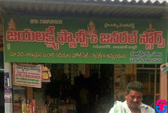 Jayalakshmi Fancy & General Stores