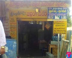 Sri sai Drilling works & slab cutting