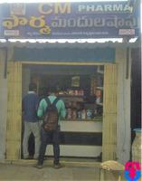 CM Pharma Medical Shop