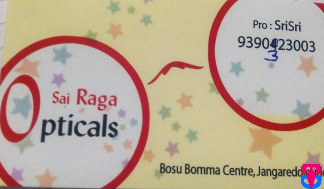 Sai Raaga Opticals