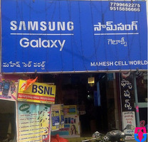 Mahesh Cell World