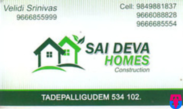 Sai Deva Homes Construction