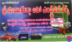 Sri sai Durga Auto Electrical works