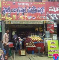 Kanakadurga fruits&juice stall,icecream parlour
