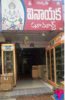 Divya Sri Vinayaka shoe mart