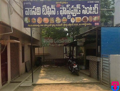 Vasavi Tiffin & Fast food center
