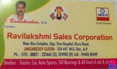 Ravilakshmi sales corporation