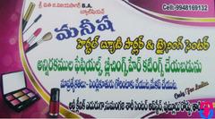 Manisha Herbal Beauty Parlour & Traing Centre