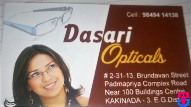 Dasari opticles