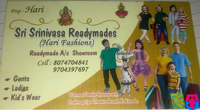 Kakinada Andhra Pradesh India Cloth Showrooms Tringcity In Sri Srinivasa Readymades