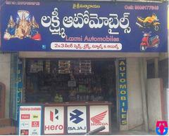 Lakshmi Automobiles