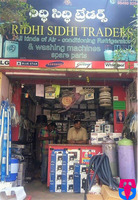 Ridhi sidhi traders