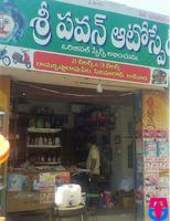 Sri pavan Auto spares