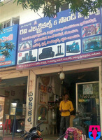 Ravi Electricals & Sound systems