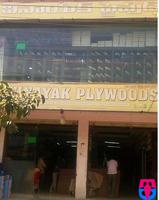 Vinayak plywoods