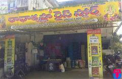 Radha krishna Rice Stores