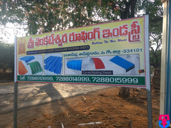 Sri Venkateswara Roofing Industries