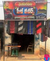 Venkataramana seat covers