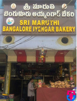 Sri Maruthi Banglore Ayangar  Bakery