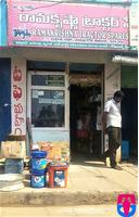 Ramakrishna Tractor Spares