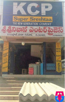 Sri Srinivasa Enterprises