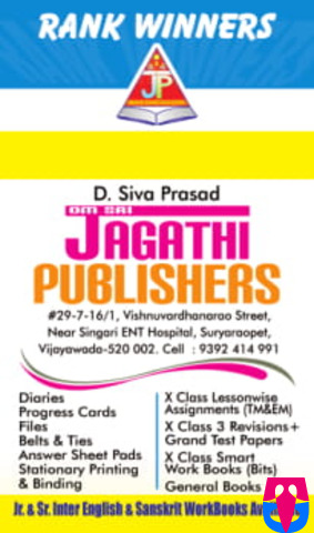 Jagathi Publishers