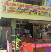 Sri Royal iron safes & furniture