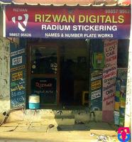 Rizwan Digitals