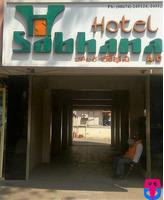 Hotel Shobana A/c