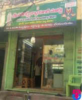 Sri Sri Varalakshmi jewellers mart