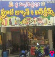 Sri Durga malleswara cool drinks & Fruit juice