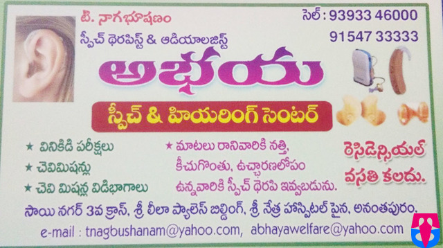 Abhaya Speech & Hearing Centre
