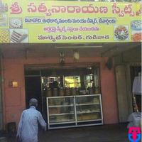 Sri Veera Venkata Satyanarayana sweets