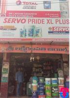 Sri Lakshmi Ganapathi oils& Automobiles