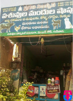 Pragathi Agrencies ( Pasuvala Mandula Shop)
