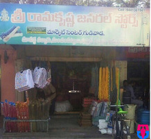 Sri Ramakrishna general stores
