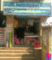 Sai Ganesh general stores