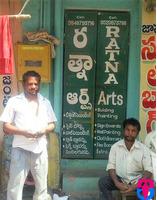 Ratna Arts