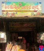 Parameswari general stores