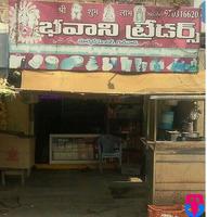 Bhavani Traders