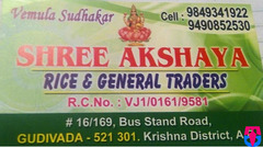 Shree Akshaya Rice & General Stores