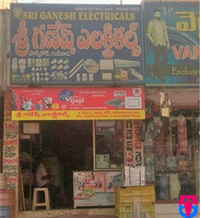 Sri Ganesh Electricals
