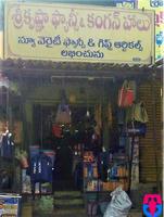 Sri krishna fancy & kangan hall
