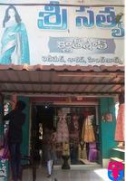 Sri Satya cloth shop